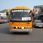 Автобус из/в аэропорт Пхукета