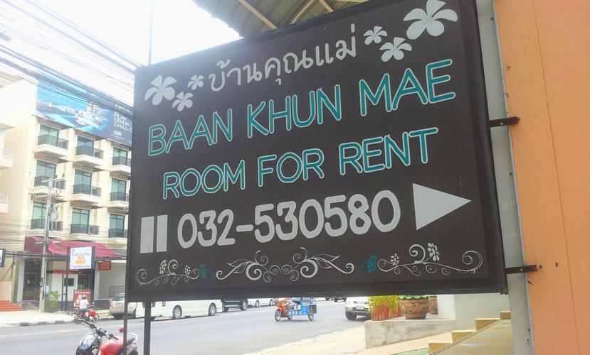 апартаменты от 6000 бат