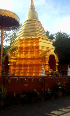 Храм WAT PHAN THAO