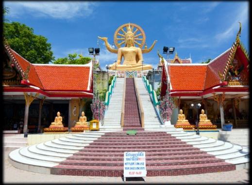 остров Самуи, большой Будда