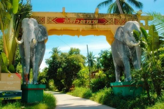 Остров Самуи, слоновьи ворота