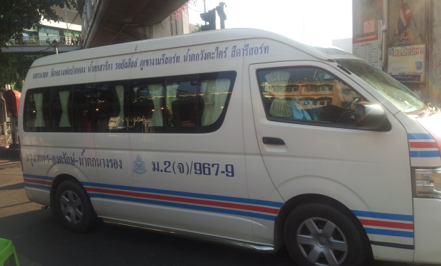 Минибас Хуахин -Бангкок, Бангкок - Хуахин