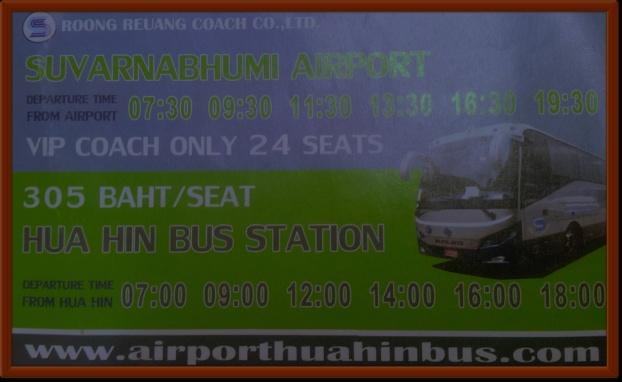 Автобус аэропорт Бангкока - Хуахин