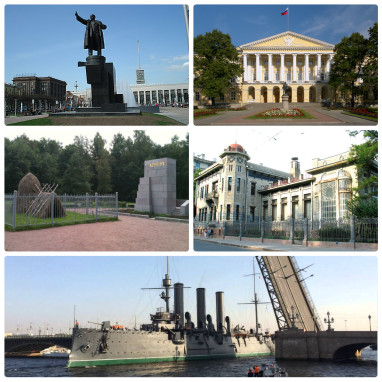 Коммунистический маршрут по Санкт-Петербургу