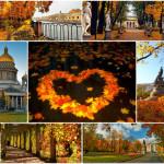 Осенью нужно приезжать в Санкт-Петербург!