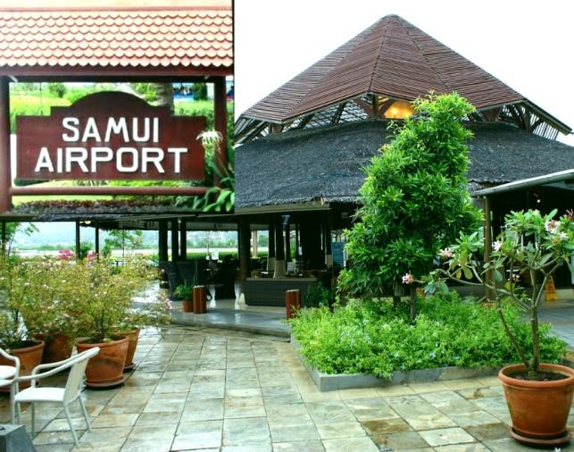 Остров Самуи, аэропорт