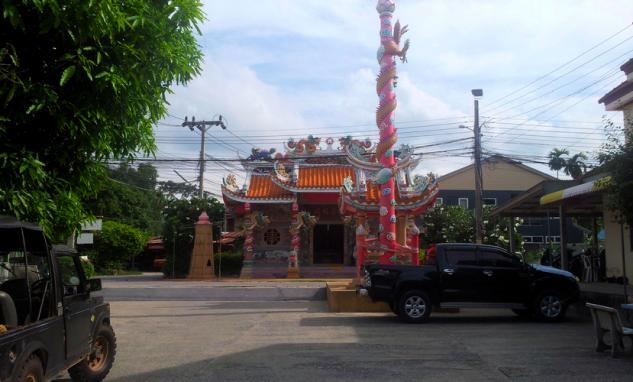 остров Самуи, Китайский храм