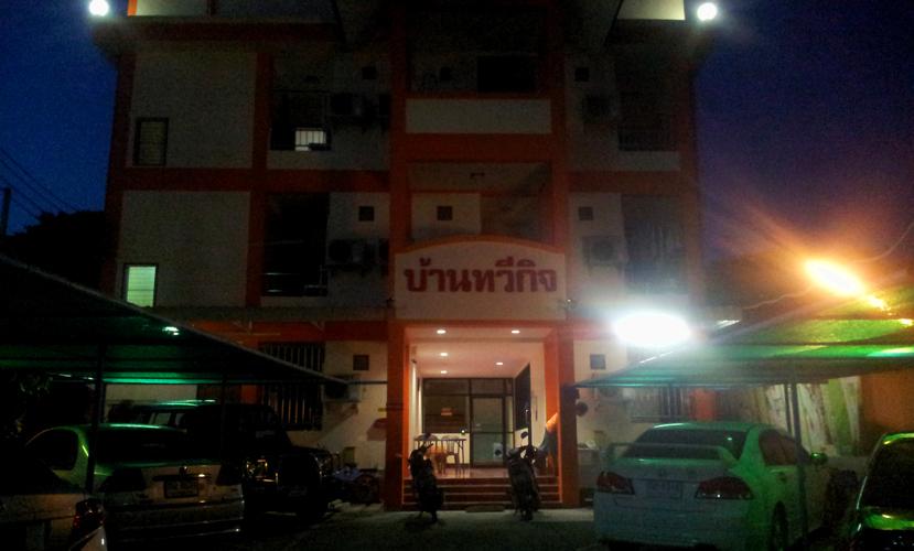 аппартаменты от 5000 бат
