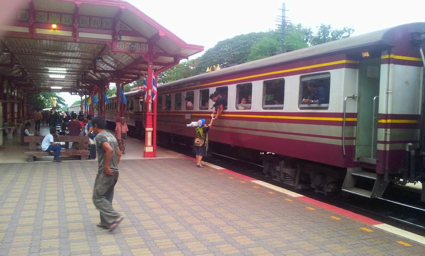 железнодорожная станция Хуахина