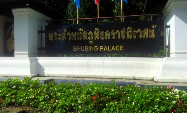 Королевский дворец в Чиангмае