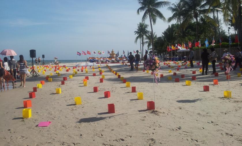центральный пляж Хуахина самое начало