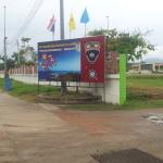 Как продлить визу в Хуахине (Таиланде)?