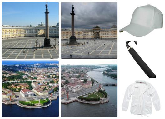 Что взять на прогулку по Санкт-Петербургу