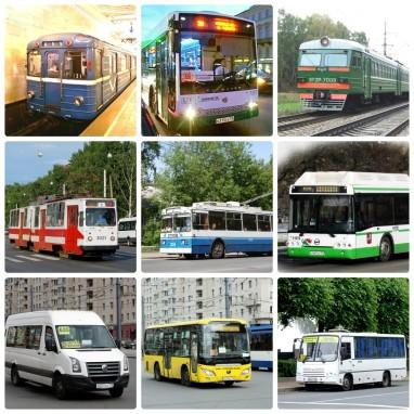 виды транспорта Санкт-Петербурга