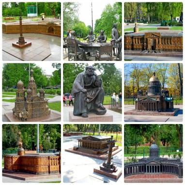 Мини-город, Санкт-Петербург